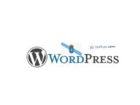 WordPress en galego